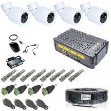 KIT-3MP-4CC Комплект видеонаблюдения на 4 камеры 3 Мп Готовые комплекты Аналоговые комплекты видеонаблюдения, 4305.00 грн.
