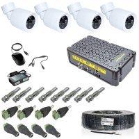 Комплект видеонаблюдения на 4 камеры 5 Мп KIT-5MP-4CR