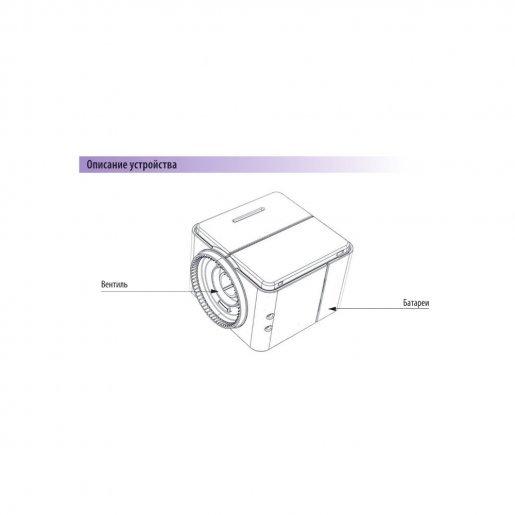 Беспроводная термоголовка iNELS RFATV-1 Умный дом Управление климатом, 1855.00 грн.