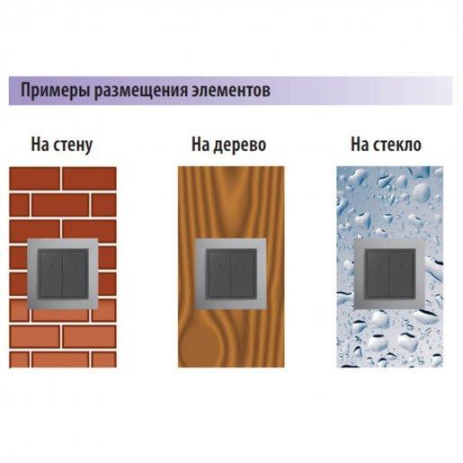 Беспроводной выключатель iNELS RFWB-40/G Умный дом Выключатели, 1643.00 грн.