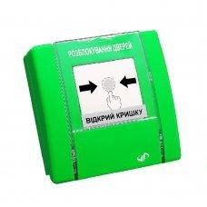 Разблокирование дверей РУПД-04-G-C-М-0 Датчики для сигнализации Пожарные датчики, 130.00 грн.