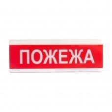 Сирена ОСЗ-2 Пожежа (Тирас) Сирены (оповещатели) Светозвуковые, 290.00 грн.