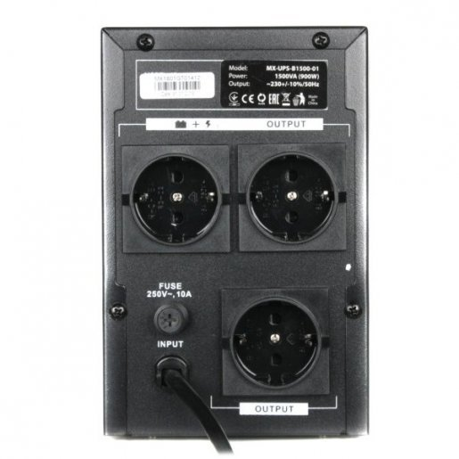 ИБП Maxxter MX-UPS-B1500-01 1500VA Комплектующие ИБП 220В, 2999.00 грн.
