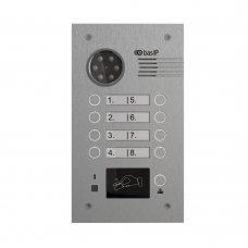 Многоабонентская вызывная панель Bas IP BA-08M SILVER (Mifare) Вызывные панели IP панели, 15540.00 грн.