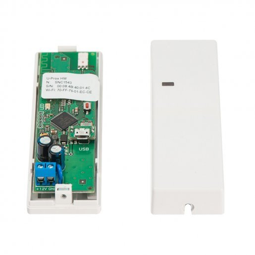 Блок связи замков ITV Systems U-Prox HW Периферия Модули, 2518.00 грн.