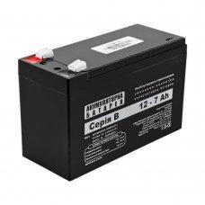 Аккумулятор LogicPower B 12V 7AH (12-7AH) Комплектующие Аккумуляторы 12В, 417.00 грн.