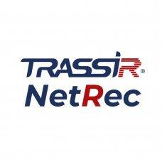 ПО TRASSIR NETREC Регистраторы Программное обеспечение, 1458.00 грн.