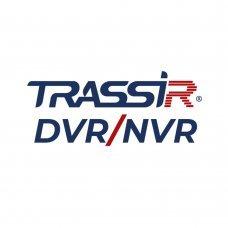 ПО TRASSIR для DVR/NVR Регистраторы Программное обеспечение, 3763.00 грн.