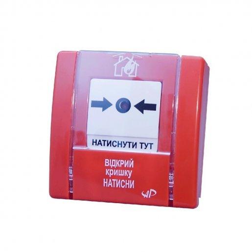 Ручной датчик Артон SPR-2L Датчики для сигнализации Пожарные датчики, 73.00 грн.