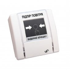 Подпор воздуха РУПД-06-W-О-М-0 Датчики для сигнализации Пожарные датчики, 120.00 грн.