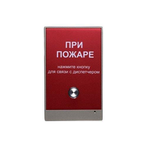 AV-02FP RED Панель пожарного оповещения Bas-IP AV-02FP RED Вызывные панели IP панели, 6580.00 грн.