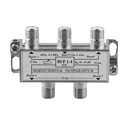 Видеоусилитель-разветвитель сигнала ВУР 1х4 Комплектующие Приемопередатчики, 403.00 грн.