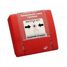 Аварийный пуск гашения РУПД-09-R-О-N-1 Датчики для сигнализации Пожарные датчики, 220.00 грн.