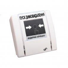 Пуск дымоудаления РУПД-05-W-О-М-0 Датчики для сигнализации Пожарные датчики, 120.00 грн.