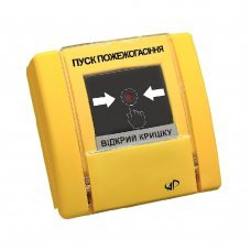 Пуск гашения РУПД-13-Y-О-М-0 Датчики для сигнализации Пожарные датчики, 120.00 грн.