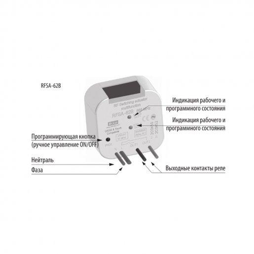 Двухканальное беспроводное реле iNELS RFSA-62B/230 V Умный дом Диммеры, 2624.00 грн.