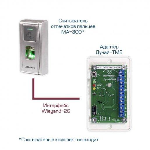 Адаптер Дунай-ТМБ Централи сигнализаций Пультовые централи, 665.00 грн.