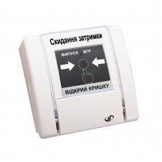 Сброс задержки РУПД-10-W-О-N-1 Датчики для сигнализации Пожарные датчики, 155.00 грн.