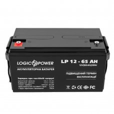Аккумулятор LogicPower LP 12V 65AH (LP 12 - 65 AH) Комплектующие Аккумуляторы 12В, 2574.00 грн.