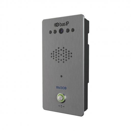 CV-01S SILVER Станция вызова Bas-IP CV-01S SILVER Вызывные панели IP панели, 10668.00 грн.