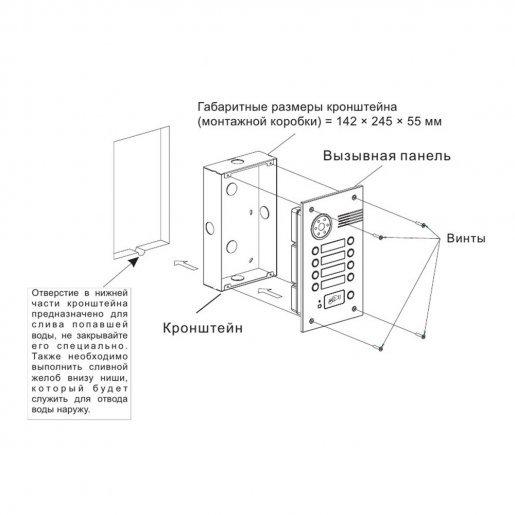 BA-08E SILVER (EM-Marin) Многоабонентская вызывная панель Bas IP BA-08E SILVER (EM-Marin) Вызывные панели IP панели, 15540.00 грн.