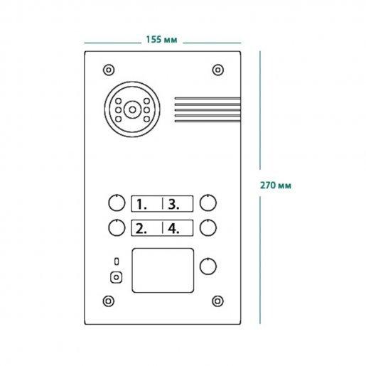 BA-04E SILVER (EM-Marin) Многоабонентская вызывная панель Bas IP BA-04E SILVER (EM-Marin) Вызывные панели IP панели, 14840.00 грн.