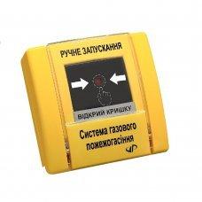 Ручной запуск РУПД-02-Y-О-М-0 Датчики для сигнализации Пожарные датчики, 120.00 грн.
