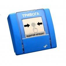 Тревога РУПД-03-В-О-М-0 Датчики для сигнализации Пожарные датчики, 120.00 грн.