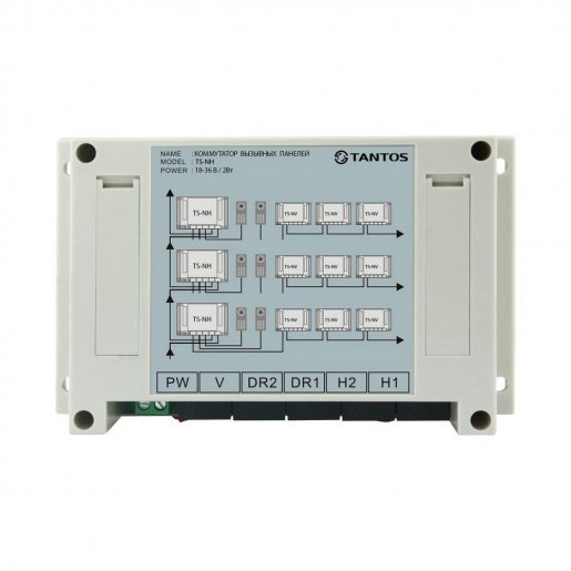 Коммутатор Tantos TS-NH Видеодомофоны Модули, 2964.00 грн.