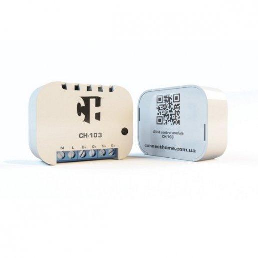 Модуль управления жалюзи Z-Wave Connect Home CH-103 Умный дом Диммеры, 1749.00 грн.